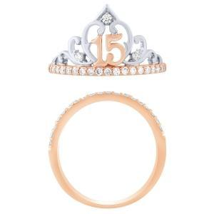 Sweet 15 Girls 0.25 CT. T.W. Diamond Crown Ring In 14K Gold